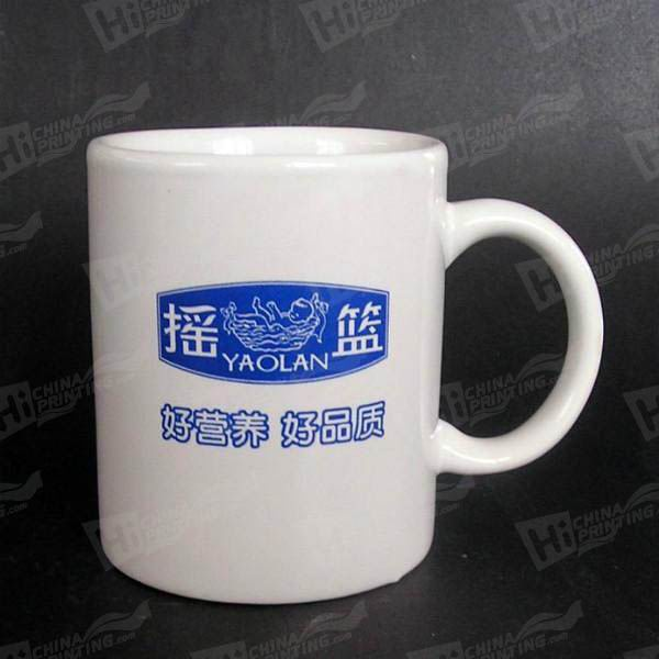 Custom Ceramic Cup With Logo Printing