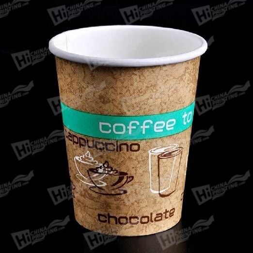 Disposable 11 OZ Paper Coffee Cups