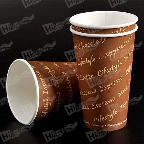 Disposable 16 OZ Paper Coffee Cups