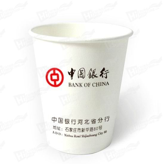 Disposable Promotion Paper Cups