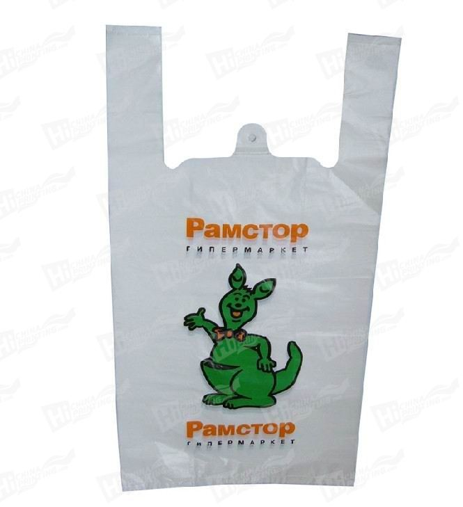 Eco Plastic Grocery Bags Printing