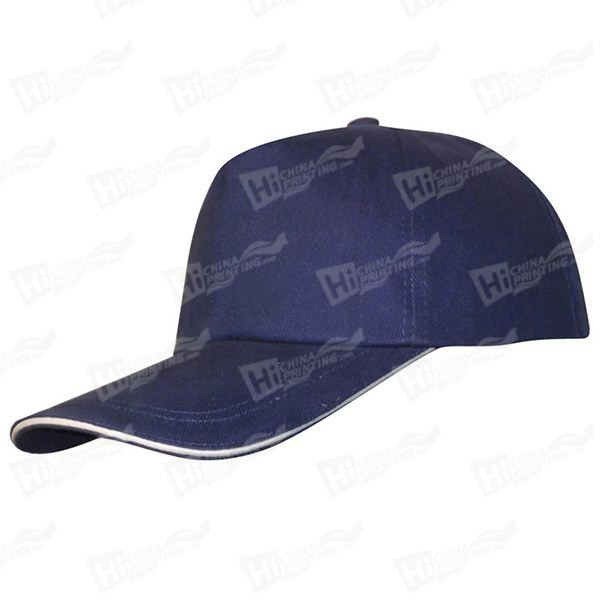 Baseball Hats With Custom Printing