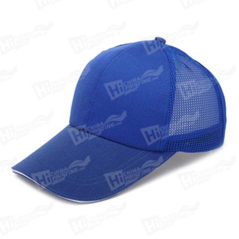Custom Stretch Fitted Mesh Hat With Logo Printing
