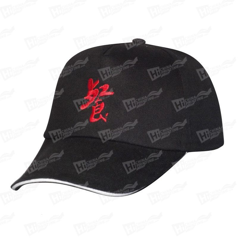 Valucap Bio-Washed Hat With Bespoke Logo Printing