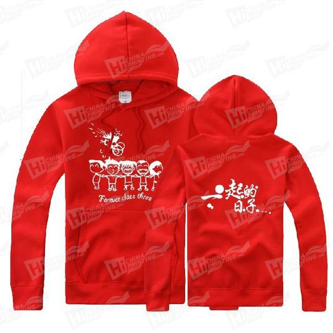 Silk Printed Hoodies for Promotion