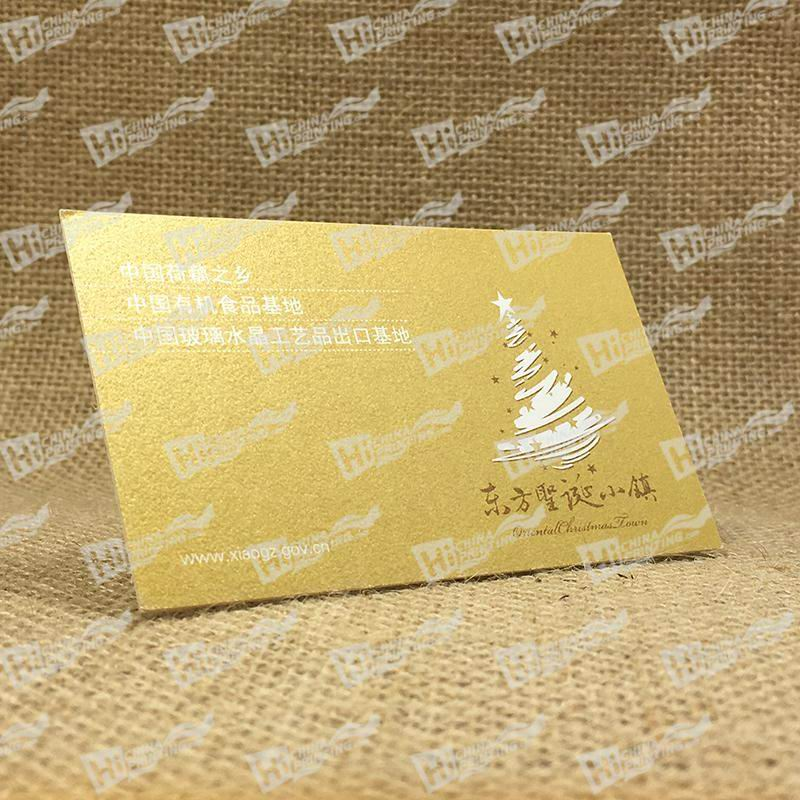 250g Curious Metallics Metal Business Cards-Yellow Gold Paper With White And Chocolate Ink Printing