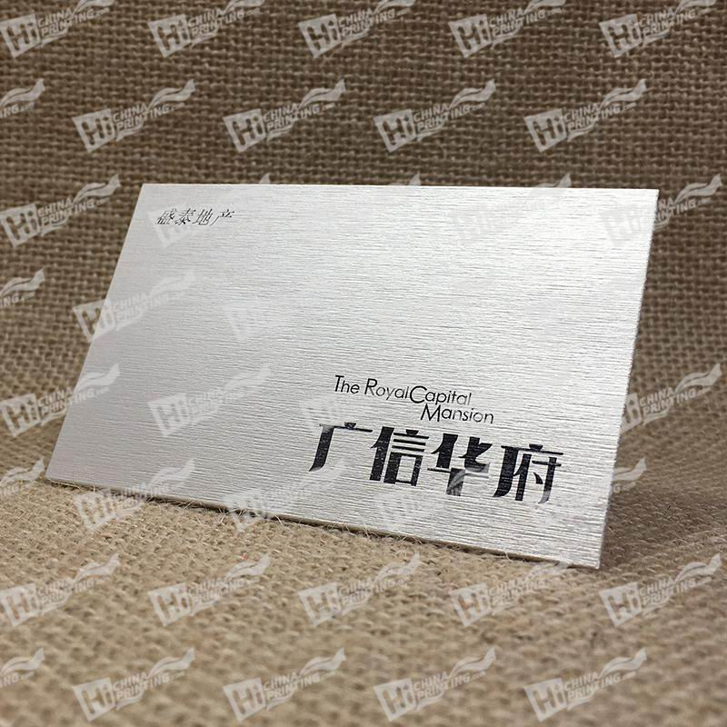 260g Hi-Born Metallics Metal Business Cards-Silver With Black Printing