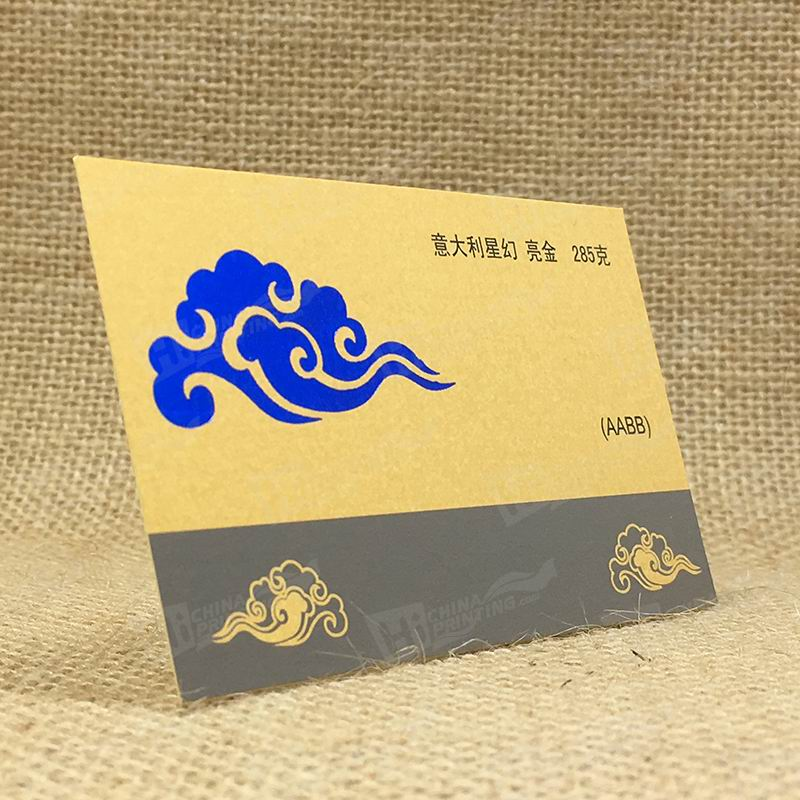 285g Itally Stardream Glossy Gold Metallics Paper With Blue Foil And Embossed And Grey Printing