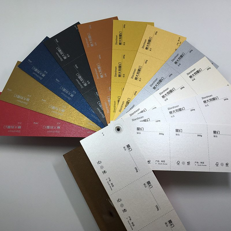 285g Itally Stardream Metallic Paper Silver White/Crystal/Pearl White/Grey/Gold/Yellow/Copper/Black/Blue/Yellow Gold/Red