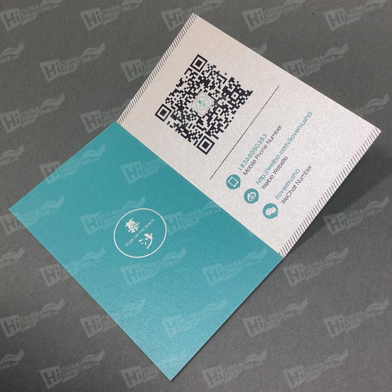285g Itally Stardream Pearl White Metallics Paper With Medium Turquoise and black and QR Code Printing