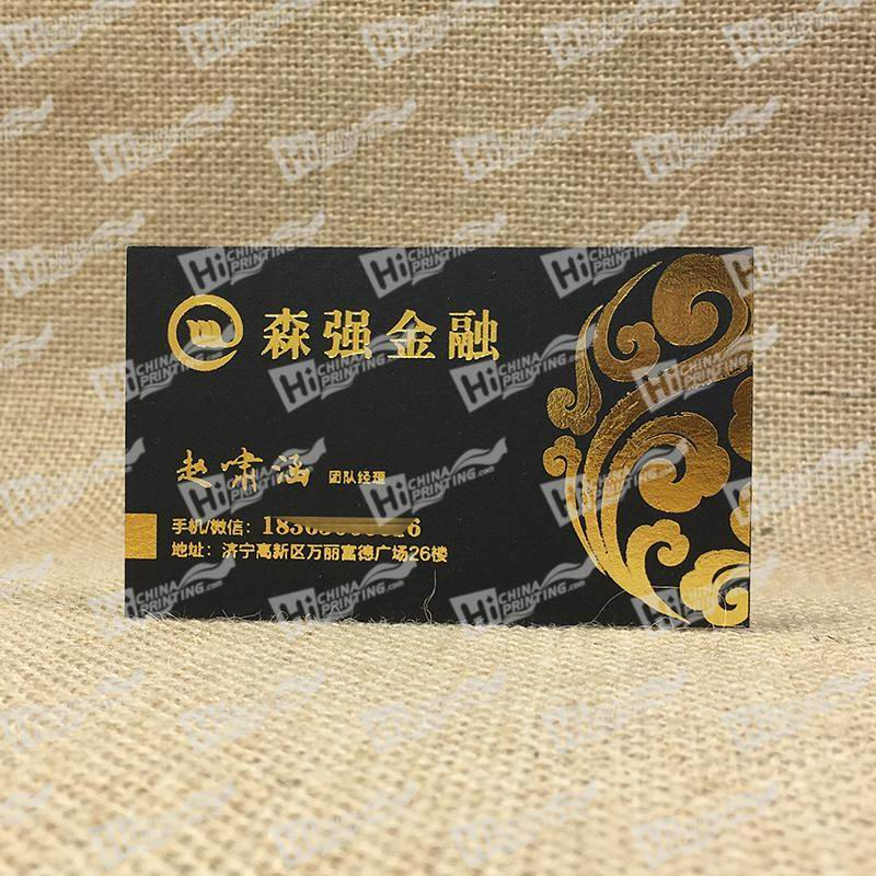 3.5''x2'' 350g Black Rectangle Business Cards With Gold Stamping