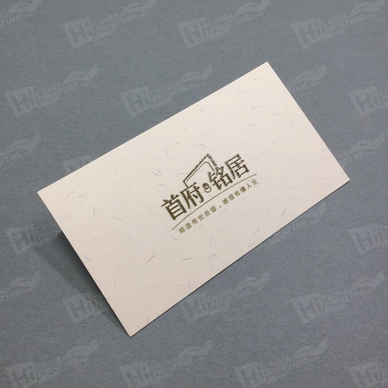 300g Colorful Silky Wool With Clear Raised Letters Business Cards Printing