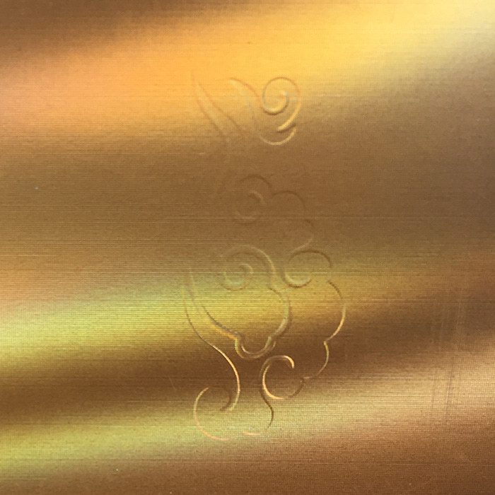 300g Holographic Copper Paper