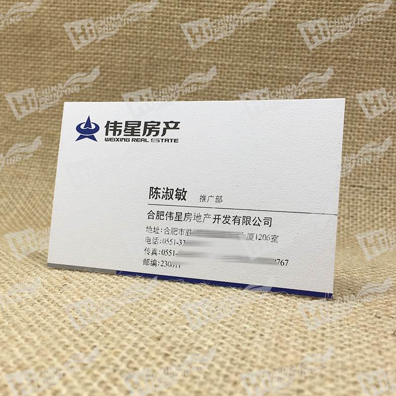 300g Leather Pattern Business Cards Printing