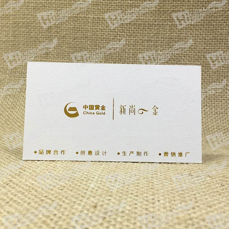 300g Leather Pattern Paper With Gold Foil For Gold Jewelry Company