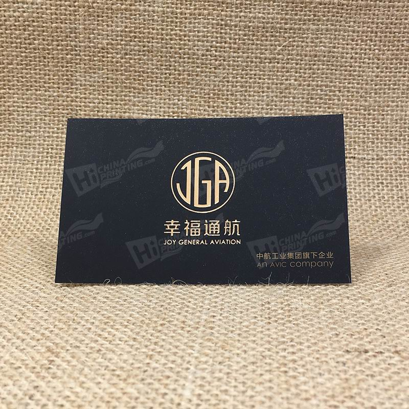 330g Black Plike With Gold Foil And Embossing And Gold Ink Printed Business Cards