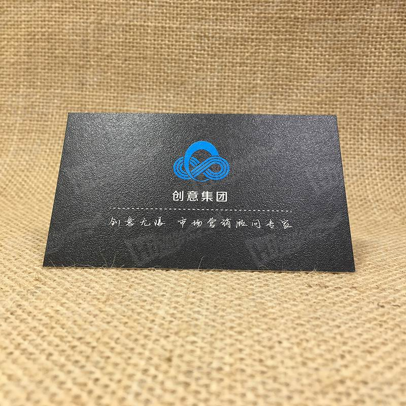 335G Intermills White With Black And Blue Printing Cards