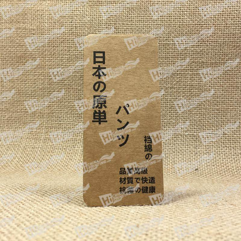 350g Brown Kraft Paper Business Cards For Japan Underwear Brands