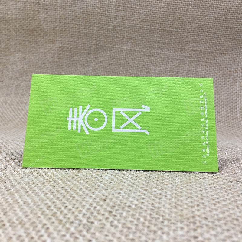 350g Knitted Fabric Pattern Paper With Green Printing For Media Company
