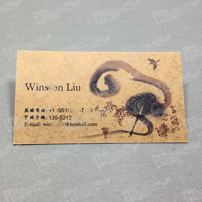 350g Kraft Paper With Black Printing And Raised Leters Business Cards Printing Services