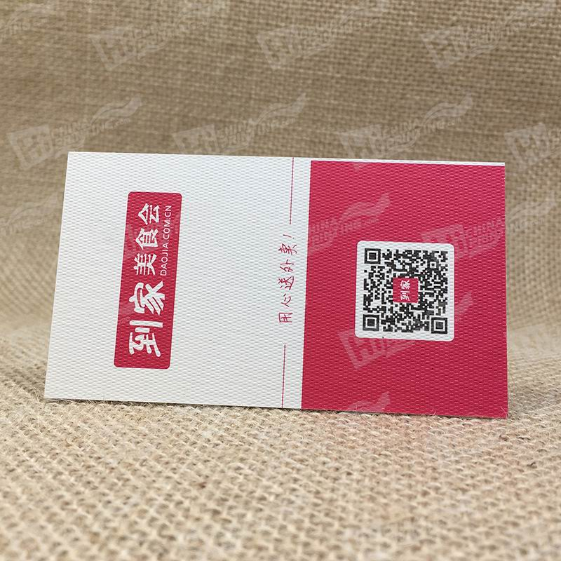 350g Rives Design Brilliant White With Rose And QR Code Printed Cards For Takeaway Food