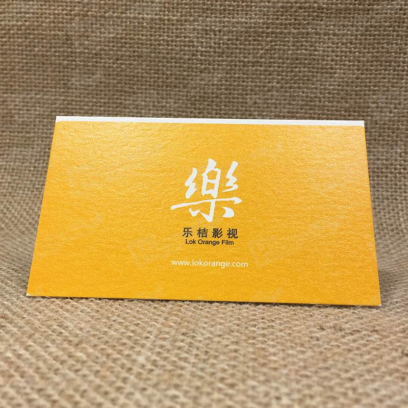 380g Top Quality Cards With Yellow Pantone Color Printed For Media Company