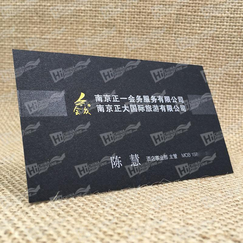 400g Black Cards With Silver Printing And Gold Foil Logo