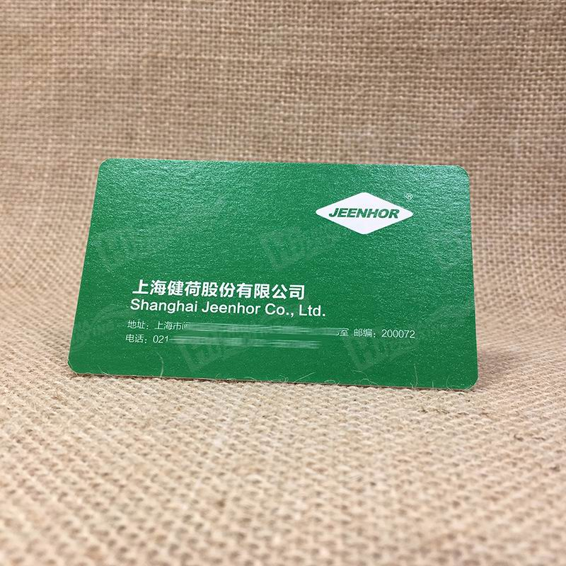 425g Cotton Paper With Green Foil And Printing For Agriculture Groups
