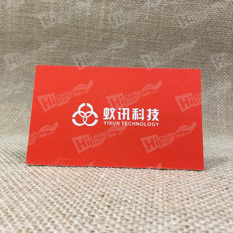 425g Cotton Paper With Red Ink Printed Cards For High-Tech LLC