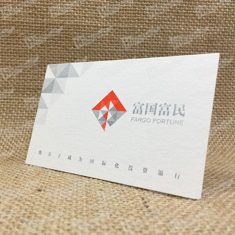 600g Business Cards With Silver Prints For International Invest Banks