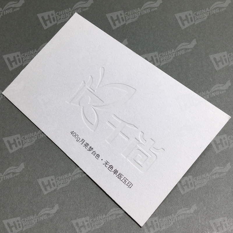 Blind Embossing Business Cards Printing