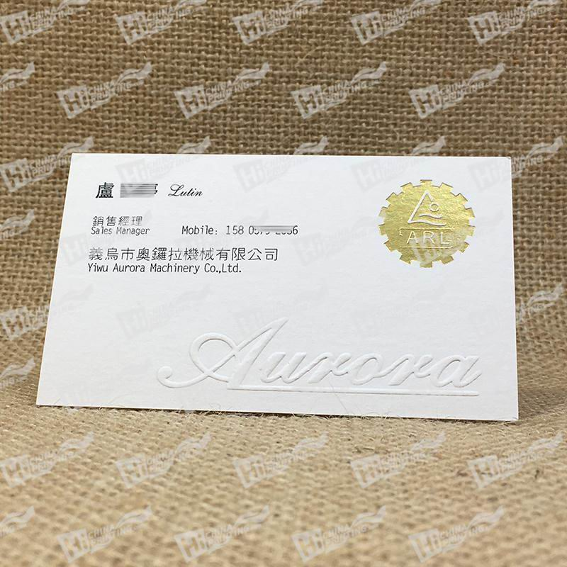 Blind Raised Letters And Gold Debossed Logo Business Cards Printing Services