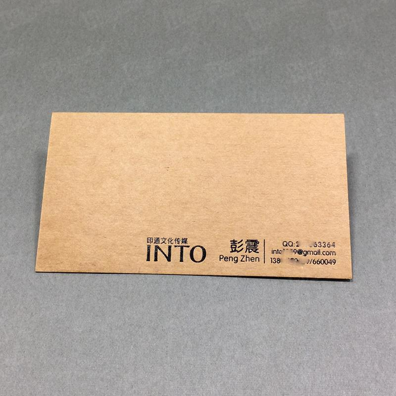 Custom Kraft Paper Business Cards With Black Foil Recycle Paper And ...