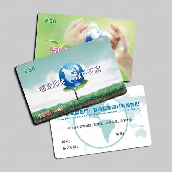 Eco-friendly Economical Game Cards Printing