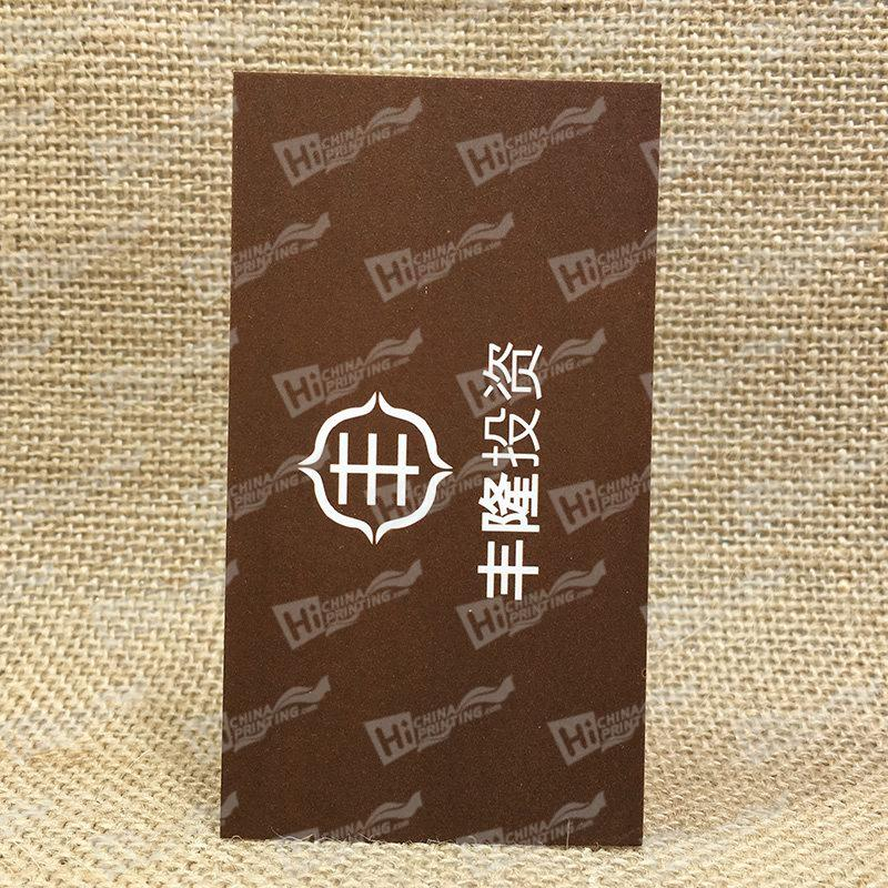 Financial Enterprises Business Cards Printed On 600g Thickest Paper