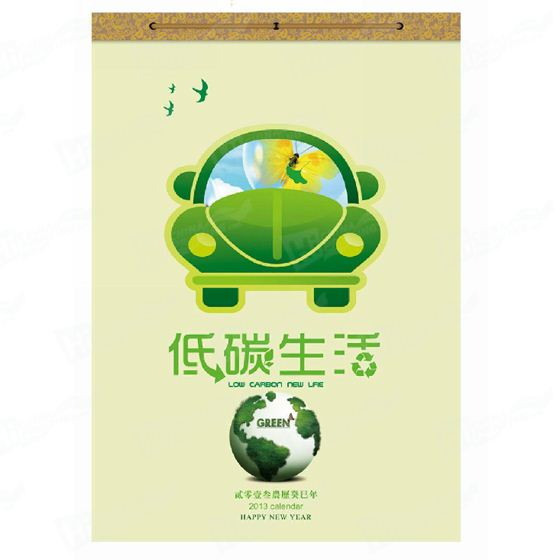 Full Color Printing Paper Card for Advertising