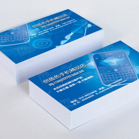 Glossy/matte Art Paper Business Card Printing -Business Cards ...
