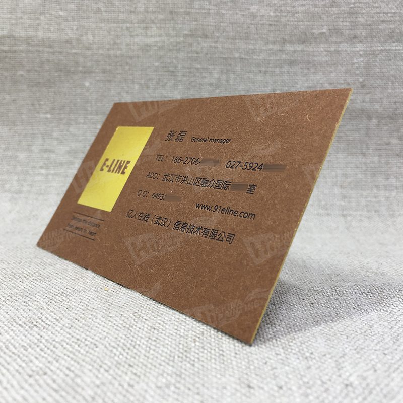 Gold Foil Brown Kraft Paper Cards With Gold Foil Edges