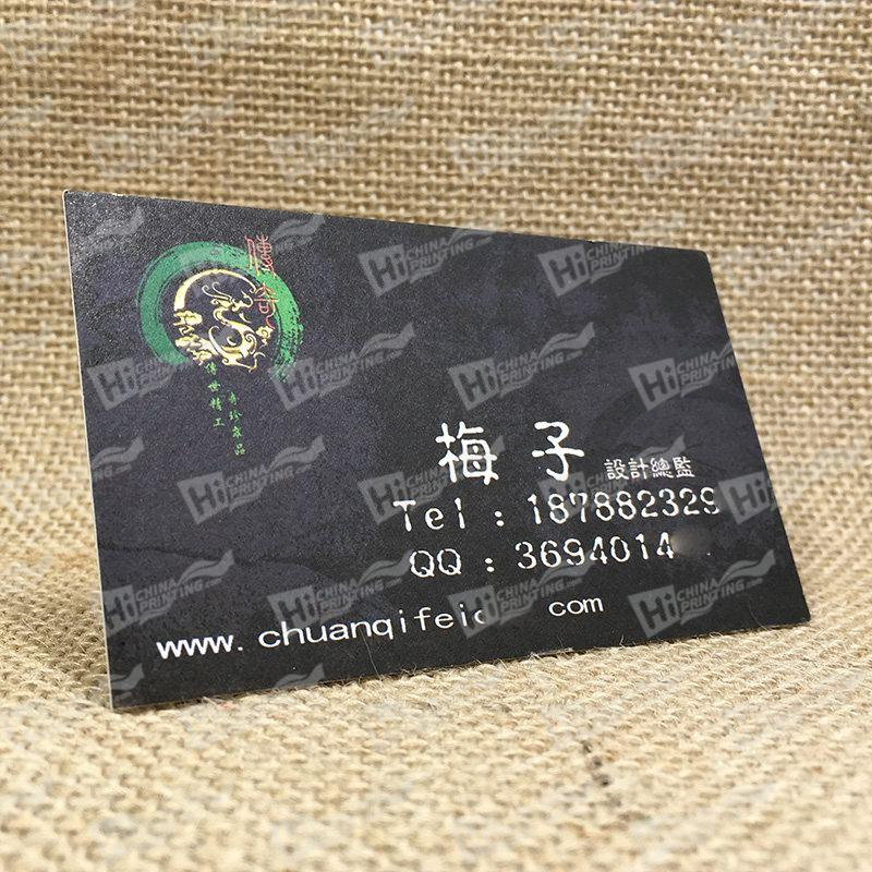 Jade Company Business cards Printing With 600g paper