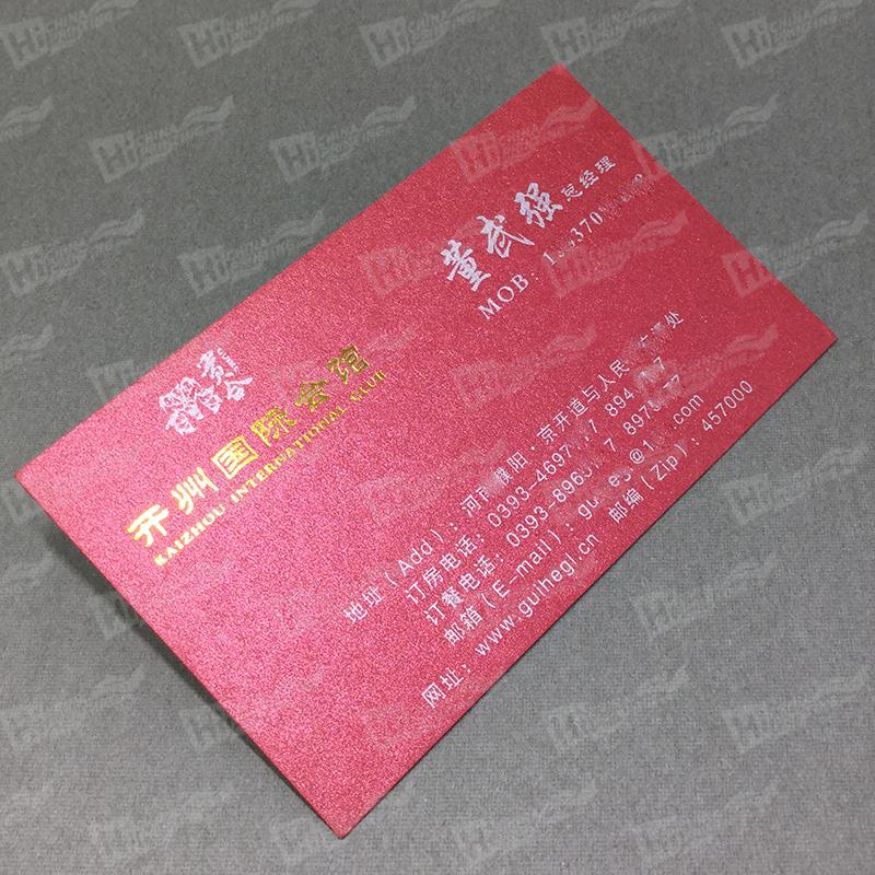 Metallic Metal Paper Series--Red Metallic With Gold Stamping And White Ink Printing