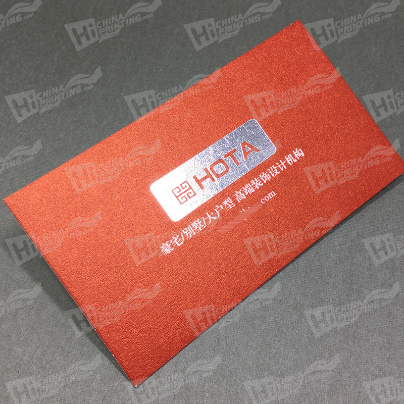Plain Silver Foil Business Cards Printing