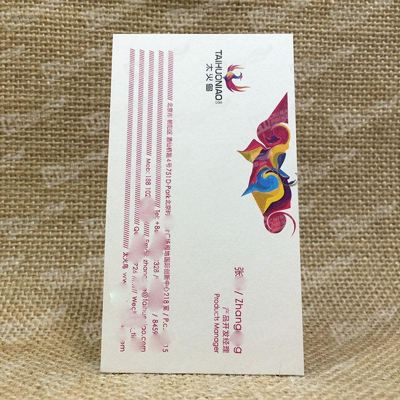 Top Quality Business Cards Printing For IT Company