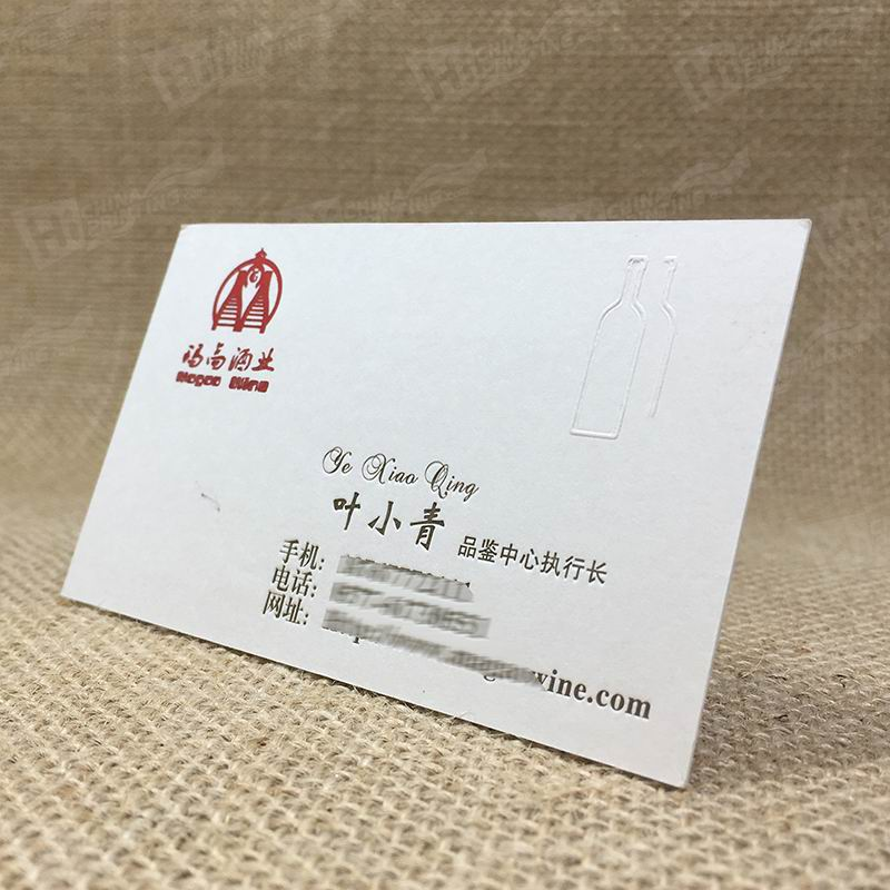 Top quality business cards with blind embossed wine bottle shapes photo top quality business cards with blind embossed wine bottle shapes and debossed texts for wine reheart Images