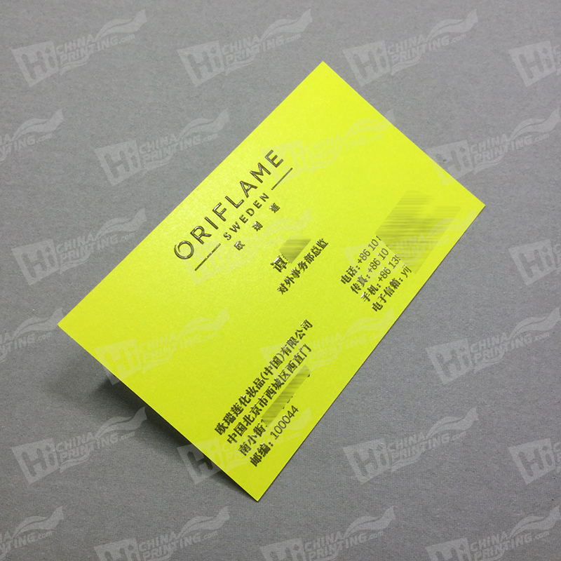 Yellowish Green Cards With Black Raised Letters Printing