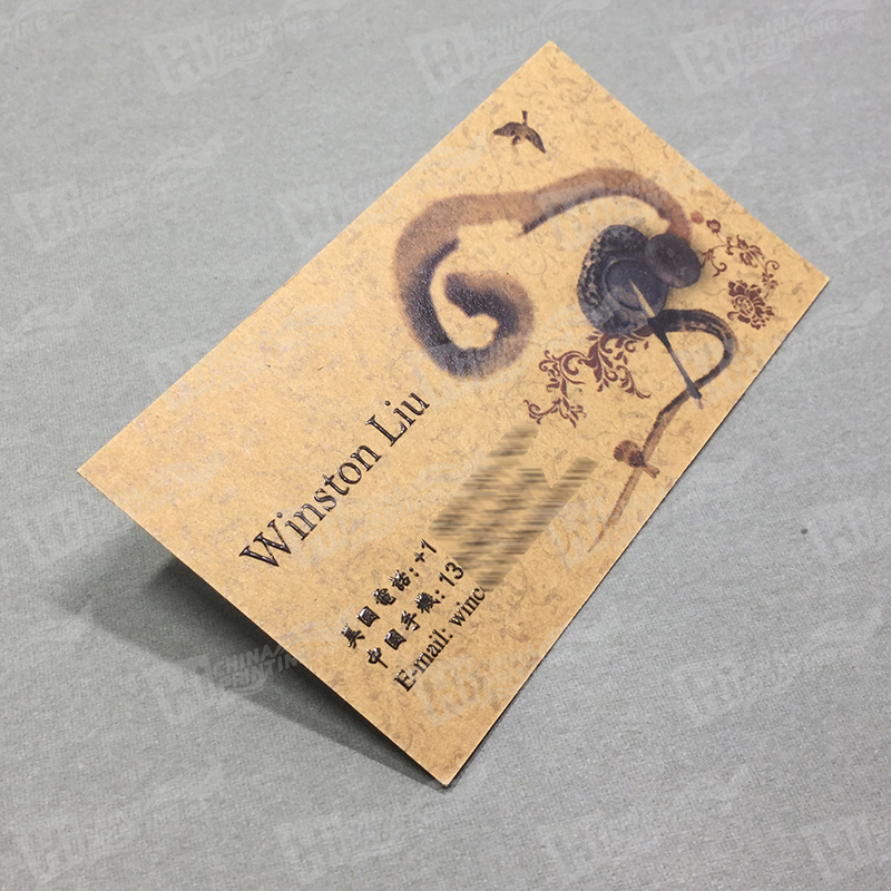 Kraft Paper Business Card Printing