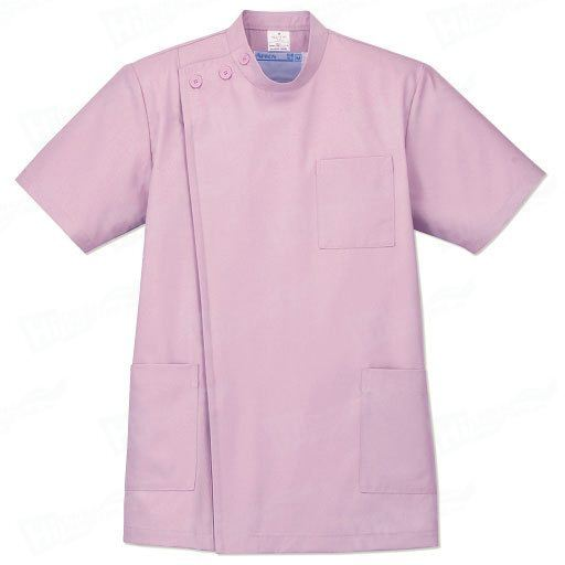 Custom Hospital Uniforms
