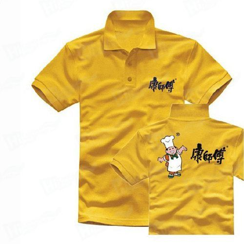 Promotion Uniform Printing