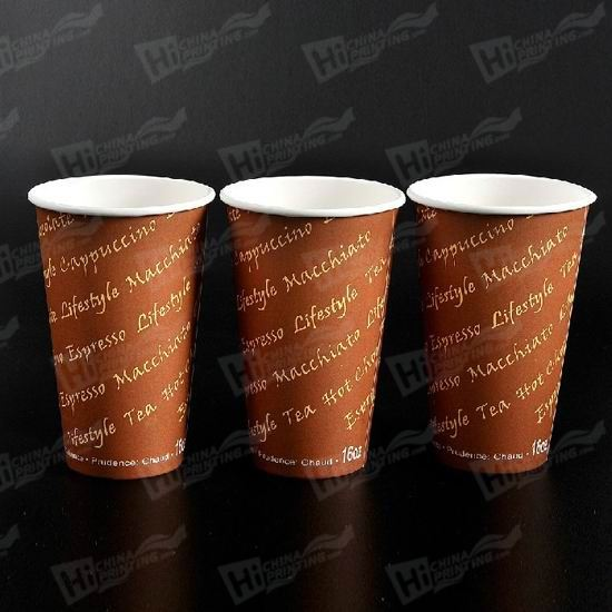 Water Paper Cups