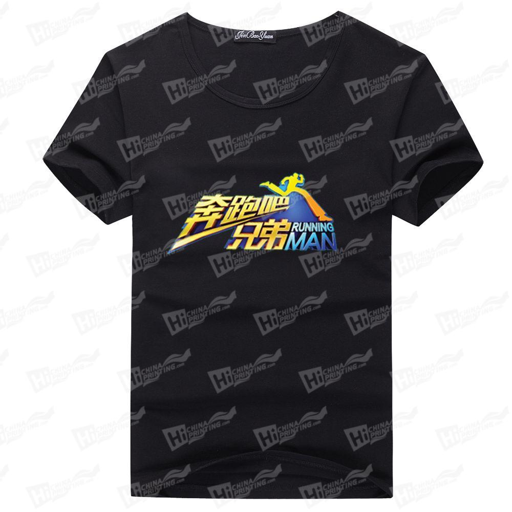 200g Men's Lycra T-Shirts Printed With Running Man For Wholesale