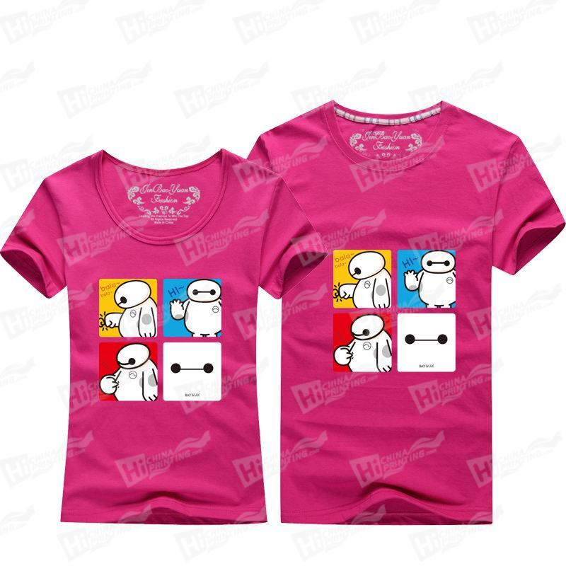 Best To Show Your Love For Each-Custom Family Couple Matching Outfits T-SHIRTS with Baymax